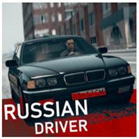 Russian Driver на компьютер