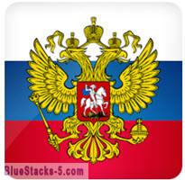 Симулятор России на компьютер